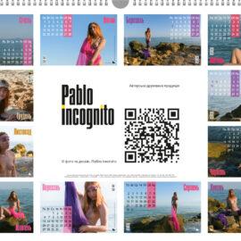 Календарь Пабло Инкогнито